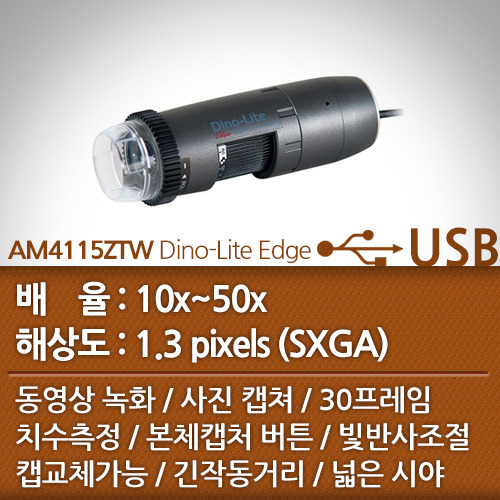 AM4115ZTW Dino-Lite Edge