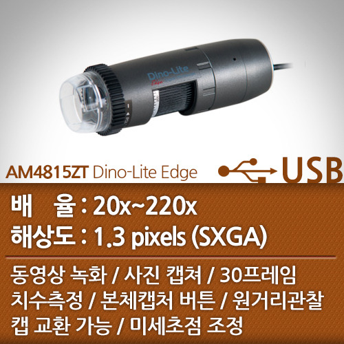 AM4815ZT Dino-Lite Edge