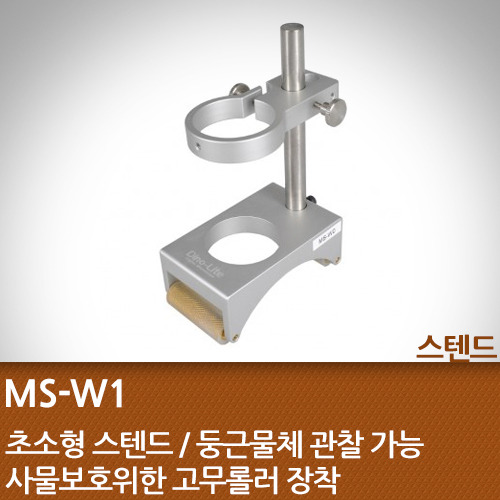 휠스텐드 MS-W1 Wheel Rack with Metallic Holster