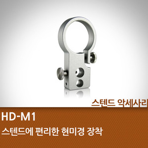 HD-M1--Metallic Holster